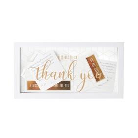 Message Box - Thank You