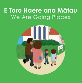 Bilingual - We Are Going Places