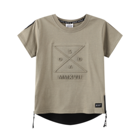 Cracked Soda - Bentley T Olive (available in 6 sizes)