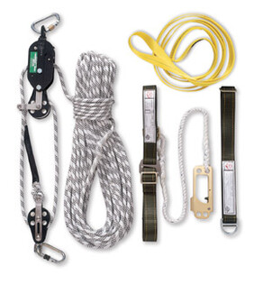 Rescue Master 45 Meter Complete Kit