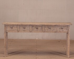 Console - 5 drawer natural