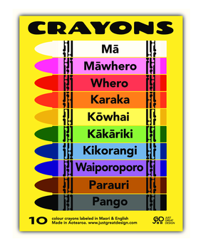 Just Great Design crayons